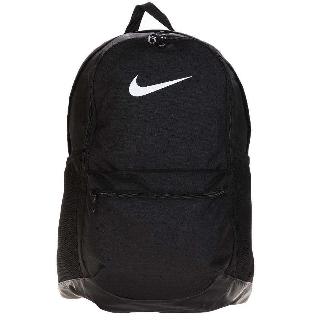 4cc0fbff9 Mochila Nike Brasília Medium
