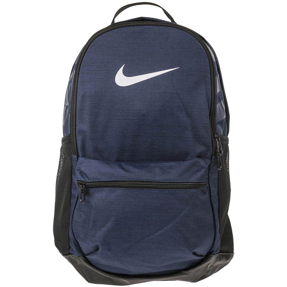 Mochila Nike Brasilia Medium 46b6ba26504c2